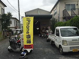 shop002-1